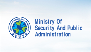 Ministry of Public Administration And Security
