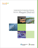 Magok District(2012)