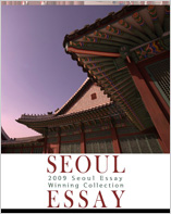 The 13th Seoul Essay Contest-Photo Essays (2009)