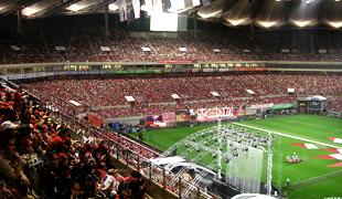 首爾世界盃足球場