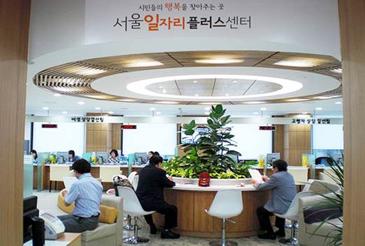 Seoul Job Plus Center