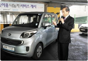 首爾共享汽車服務年底前擴至一千輛