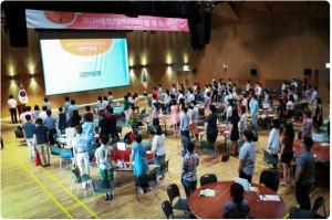 朴元淳市長與青年們的交心對談