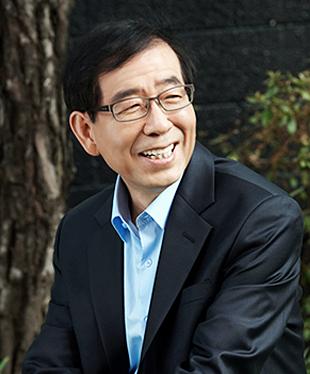 首爾市長 朴元淳
