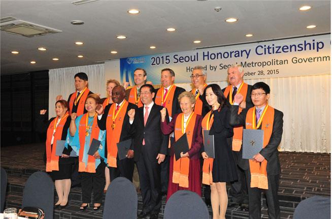 首爾市榮譽市民評選標準
