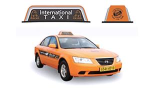中型計程車