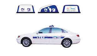一般計程車(Regular Taxi)