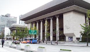 世宗文化會館