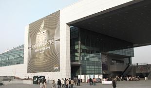 國立中央博物館