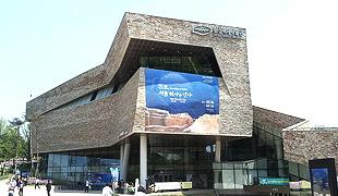 漢城百濟博物館