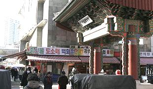 首爾藥令市場