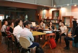 以市民創意解決首爾社會問題