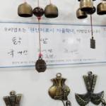 首爾市取締抹黑韓國觀光形象之低價團體遊客餐廳