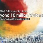 首爾市發表「2千萬遊客時代」觀光‧MICE培育藍圖