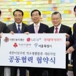 首爾市與民間企業共同支援脫北居民基本生活用品