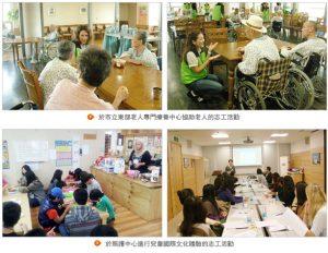 居住於首爾的外國人透過志工服務成為韓國的一份子