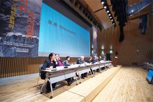 2013 第2次漢陽都城國際學術會議