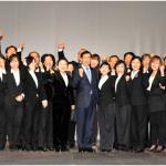 首爾市政府舉行「2014新年開業儀式」暨「新年團拜會」
