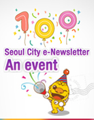 2013 1月 (No.100) newsletter