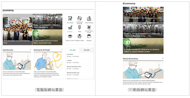 homepage_2_t