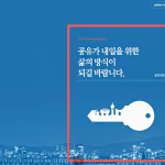 Seoul Typography Contest - kim kyung dong