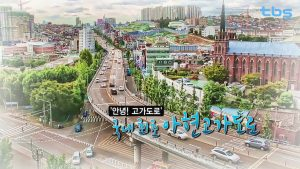 Good bye Ahyeon Overpass, Korea's first elevated highway