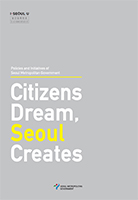 2016 Citizens Dream, Seoul Creates