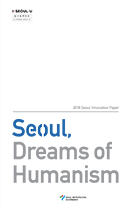 Seoul_Dreams_of_Humanism