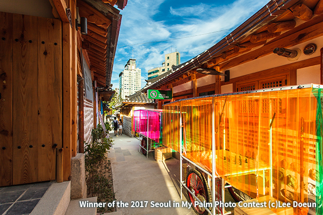 Winner of the 2017 Seoul in My Palm Photo Contest (c) Lee Doeun