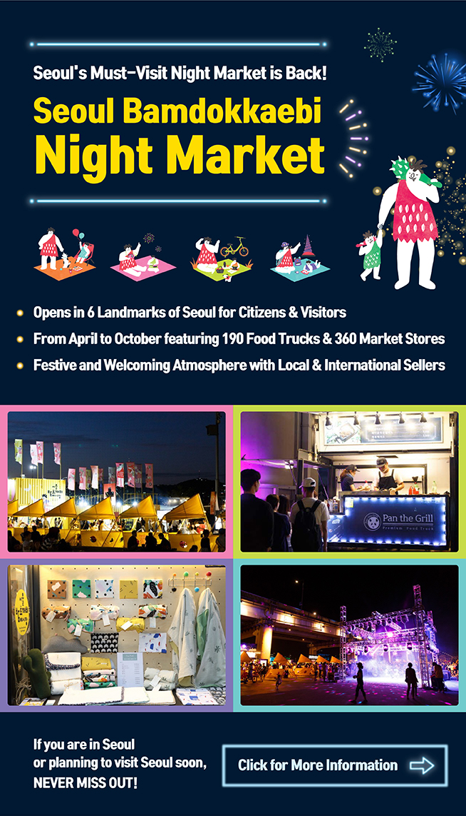 Seoul's Must-Visit Night Market is Back! Seoul Bamdokkaebi  Night Market