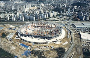 Construction of the Seoul World Cup Stadium (2000. 9. 18.)